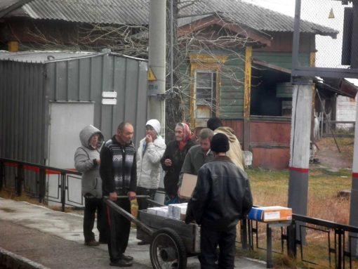 kolej krugobajkalska